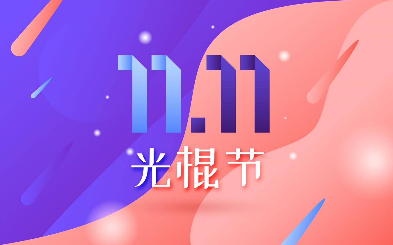 Singles' Day počas nákupného sviatku minuli Číňania cez Alibabu viac ako 74 miliárd dolárov INFINITY STANDARD