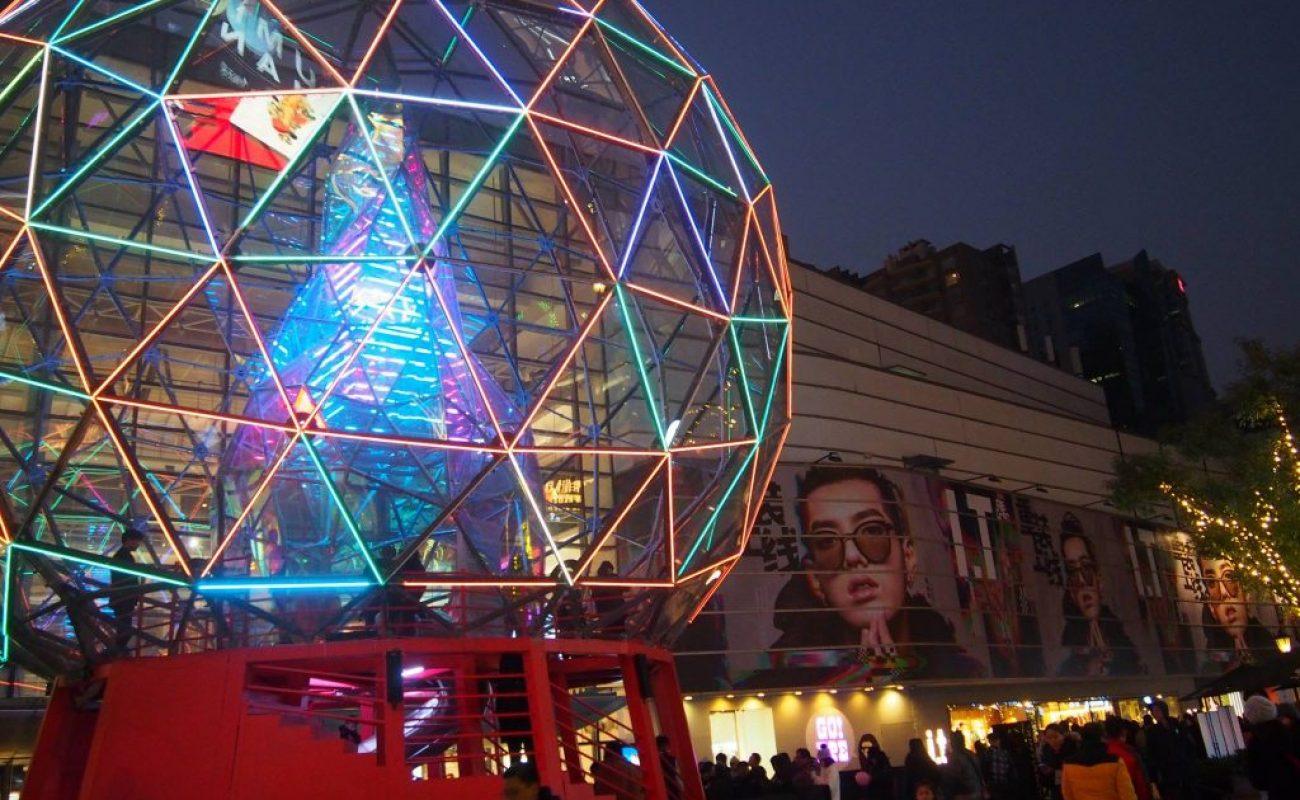 Vianoce v Číne a Ázii