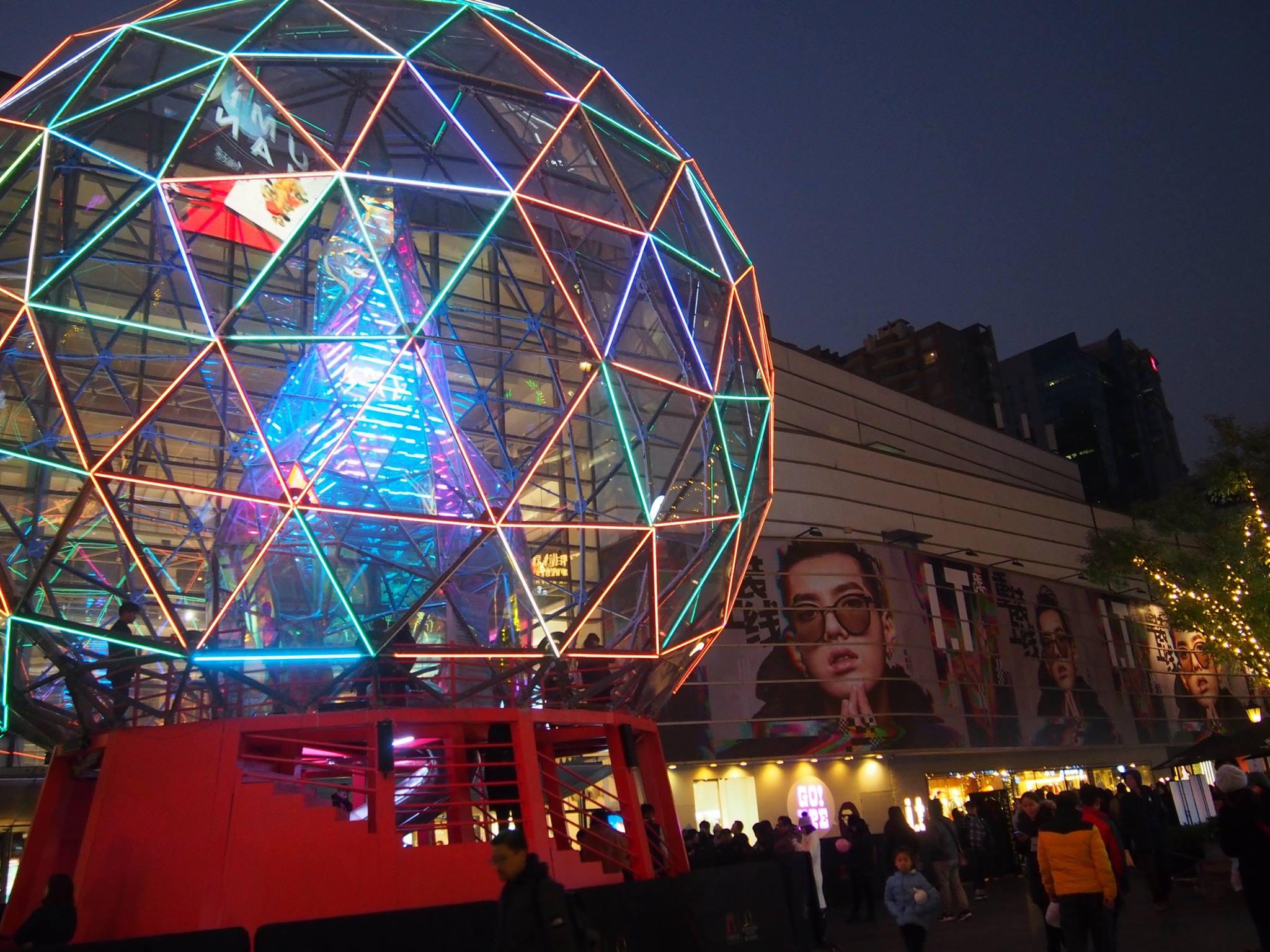 Vianoce v Číne