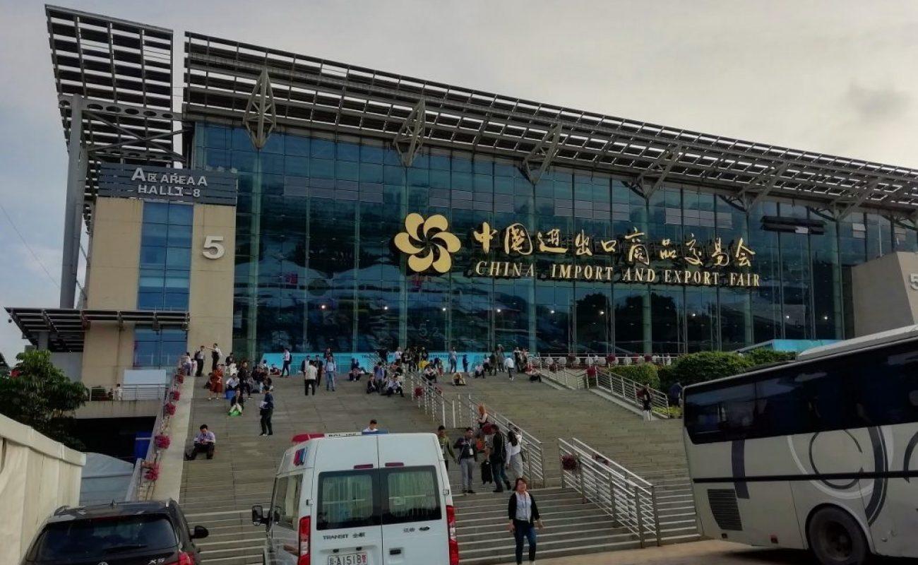 veľtrhy a výstavy v Číne_Infinity Standard